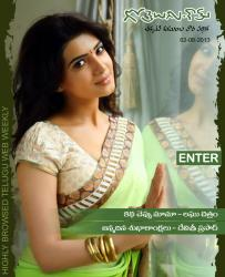 Gotelugu Web Magazine 17th Issue