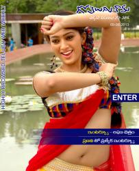 Gotelugu Web Magazine 18th Issue