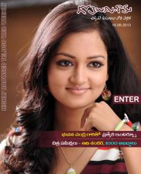 Gotelugu Web Magazine 19th Issue