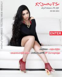 Gotelugu Web Magazine 21st Issue