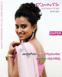 Gotelugu Web Magazine 24th Issue