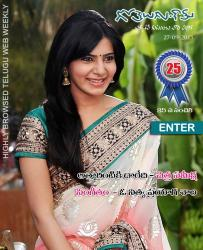 Gotelugu Web Magazine 25th Issue