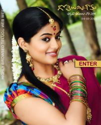 Gotelugu Web Magazine 26th Issue