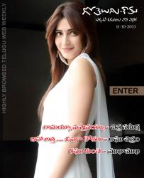 Gotelugu Web Magazine 27th Issue