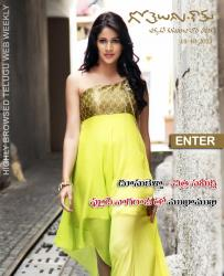 Gotelugu Web Magazine 28th Issue