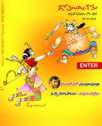 Gotelugu Web Magazine 30th Issue