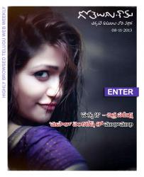 Gotelugu Web Magazine 31st Issue