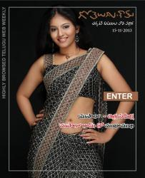 Gotelugu Web Magazine 32nd Issue