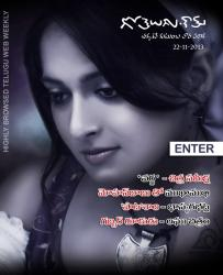 Gotelugu Web Magazine 33rd Issue