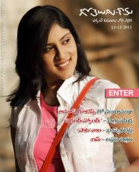 Gotelugu Web Magazine 36th Issue