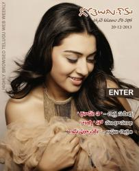 Gotelugu Web Magazine 37th Issue
