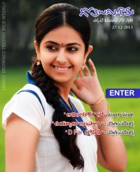 Gotelugu Web Magazine 38th Issue