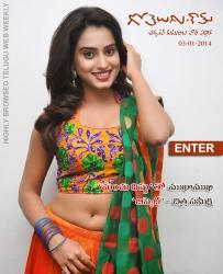 Gotelugu Web Magazine 39th Issue