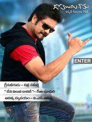 Gotelugu Web Magazine 4th Issue