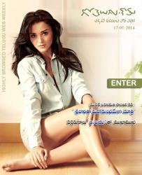 Gotelugu Web Magazine 41st Issue