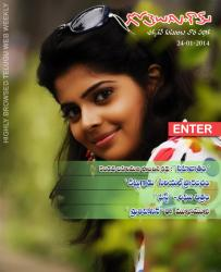 Gotelugu Web Magazine 42nd Issue