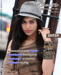 Gotelugu Web Magazine 43rd Issue