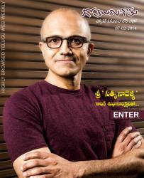 Gotelugu Web Magazine 44th Issue