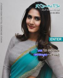 Gotelugu Web Magazine 46th Issue