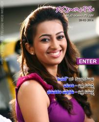 Gotelugu Web Magazine 47th Issue