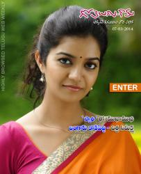 Gotelugu Web Magazine 48th Issue