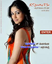 Gotelugu Web Magazine 49th Issue