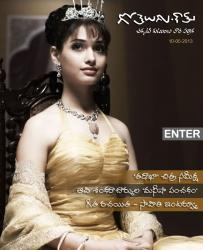 Gotelugu Web Magazine 5th Issue