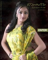 Gotelugu Web Magazine 50th Issue