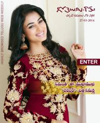 Gotelugu Web Magazine 51st Issue