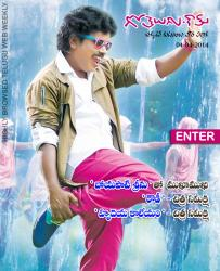 Gotelugu Web Magazine 52nd Issue