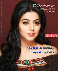Gotelugu Web Magazine 54th Issue