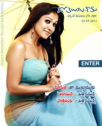 Gotelugu Web Magazine 56th Issue