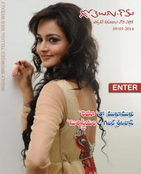 Gotelugu Web Magazine 57th Issue