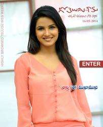 Gotelugu Web Magazine 58th Issue