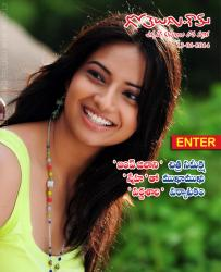 Gotelugu Web Magazine 62nd Issue