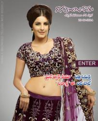 Gotelugu Web Magazine 63rd Issue
