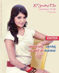 Gotelugu Web Magazine 64th Issue