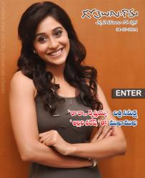 Gotelugu Web Magazine 65th Issue