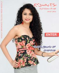 Gotelugu Web Magazine 67th Issue