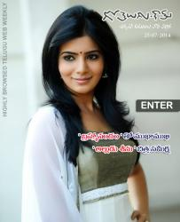 Gotelugu Web Magazine 68th Issue
