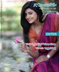 Gotelugu Web Magazine 69th Issue