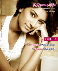 70th Issue