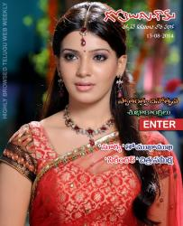 Gotelugu Web Magazine 71st Issue