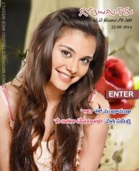 Gotelugu Web Magazine 72nd Issue