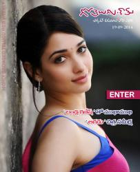 76th Issue