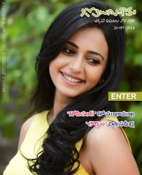 77th Issue