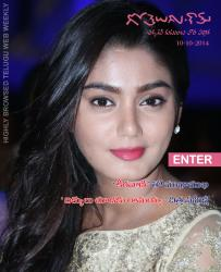 79th Issue