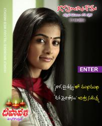80th Issue