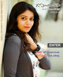 Gotelugu Web Magazine 81st Issue