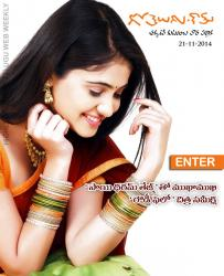 Gotelugu Web Magazine 85th Issue